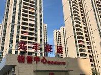 出售兆丰豪庭3室2厅2卫111万 精装 全新 南向