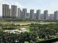 恒达花园 134方 3房2厅 毛坯 130万 高层 三水广场对面