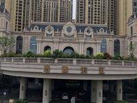 博雅滨江 18万首付 毛坯 132方 3房2厅2卫2阳台