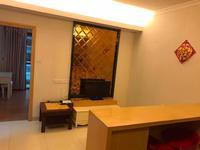 恒福广场公寓 50方1房1厅1卫 家电家私齐 1700元包物业费