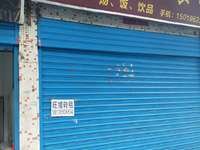 出售月桂路25号40平米商铺