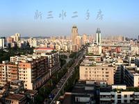 北江新区;末来地铁口