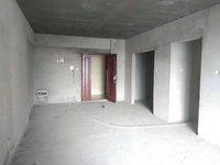 雅居乐望江户型 136方 三房,毛坯,满2年,有点西晒,买卖房屋办证转户找我