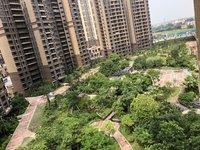 万达华府 新城中心 10000一方 4房2厅双阳台 业主房产证清晰