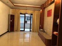 出售至华苑3室2厅2卫110平米95万住宅