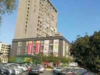 中医院旁 商铺出售 245方 售773万