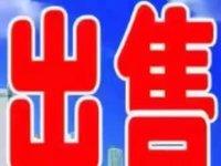 带租出售新动力广场金街2楼36方116万,月租3950元 月