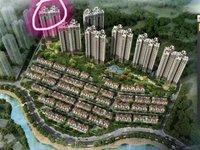出售御江南国际社区3室2厅2卫96.3平米75万住宅