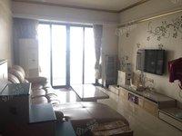 出售雅居乐花园3室2厅1卫95平米105万住宅