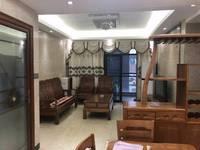 出租恒达永安广场3室2厅2卫105平米3000元/月住宅