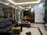 北江明珠 中低层 豪装 4房2厅 送全屋名牌家私 南向户型