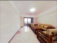 出售雅居乐雅湖半岛3室2厅2卫138平米168万住宅