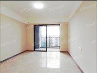 出售雅居乐雅湖半岛3室2厅1卫89平米105万住宅