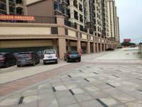 出售雍翠新城50平米80万商铺