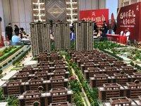 出售旭辉城3室2厅2卫88平米105万住宅