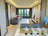 出售汇信华府3室2厅2卫88.3平米65万住宅