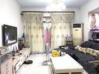 出售时代倾城3室2厅2卫84.55平米32万住宅