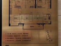 出售时代倾城4室2厅2卫95平米60万住宅