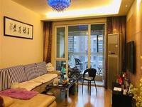 出售奥利花园3室2厅2卫96.54平米36.8万住宅