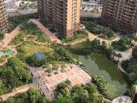 万景豪园 南北对流 136方 送入户花园4房2厅2卫 户型性价比超高!!