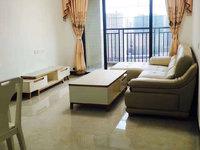 碧桂园翡翠山 85方 3房2厅 环境优美 居住清静 装修漂亮 拎包入住