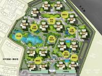 特价单位时代倾城3室2厅2卫85平米53万住宅