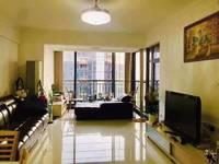 林海尚都 高层 精装 121方 3房2卫 南北对流 送家电 厅出阳台 不用还贷