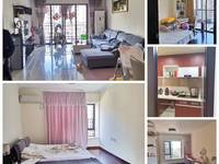 时代城三期4室2厅2卫136平米140万住宅送家私家电
