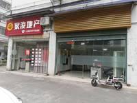 出租华兴路建设银行后面小区50平米1800元写字楼