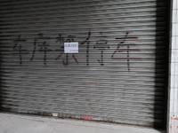 出租三水商业城36平米2500元/月商铺