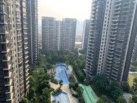 恒福新里程 南向望花园 105方 3房2厅 毛坯 低税 少量户型