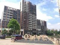 出售时代倾城3室2厅2卫84.9平米55万住宅