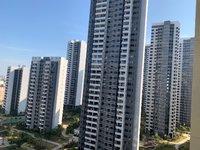 帝景湾花园 8300一方 南向望江户型 南向对流 业主含泪抛售