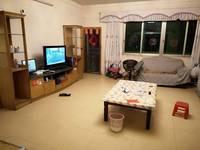 出租半江花园3室2厅2卫118平米1600元/月住宅