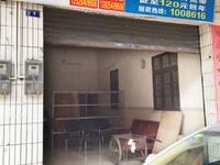 大塘镇 商铺出租 租金每月约1200