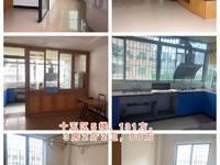 出售其他小区3室2厅2卫131平米86万住宅