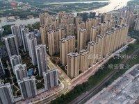 博雅滨江 110方 3房2厅 毛坯 95万 一个满意的置业选择