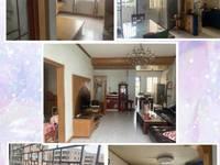 出租沙头小区3室2厅1卫104平米1300元/月住宅