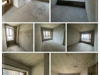 博雅滨江 144方 五房两厅两卫 毛坯 满2年 真实房源 业主开价138万