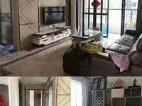 帝景湾 精装91方3房2厅 南向望江 前后花园 不近铁路 满2年不用还贷 91万