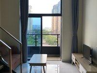 出租碧桂园奥斯汀1室1厅1卫35平米1000元/月住宅