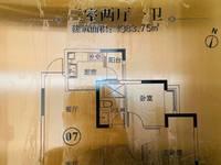出售恒大云东海3室2厅2卫85平米58万住宅