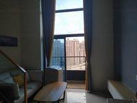 北江新区 新动力广场旁奥斯汀复式公寓1房1厅家私家电齐全 1300元