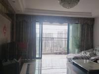 雅居乐花园,5室2厅3卫,183平米,赠送有证车位,售230万