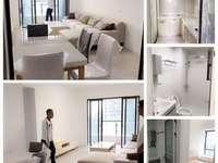 帝景湾 精装89方3房2厅 南北对流双阳台 税满2年 全新装修未入住 视野开阔