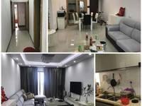 博雅滨江96方,3房2厅,精装修,各税,不用还贷