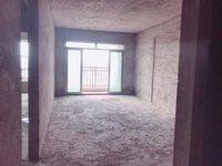 凰都公馆 冠军城对面电梯楼,毛坯 低于市场价出售