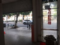 出租新宇小区12平米1300元/月商铺