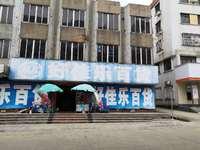 青岐独栋987方商业不用补地价,卖190万