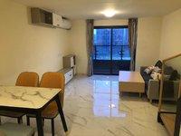 新动力广场旁奥斯汀公寓2房家私家电齐第一次出租1300元
